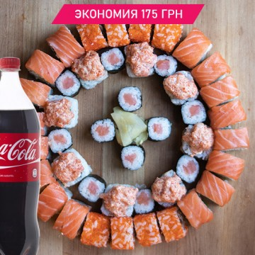 Мега Лосось L + Coca-Cola 1 л