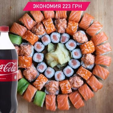 Мега Лосось XL + Coca-Cola 1 л