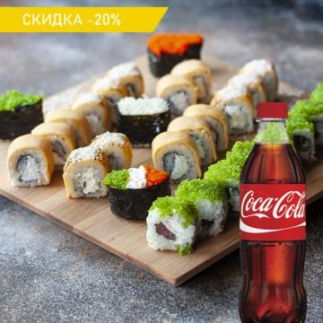 Сет Итальяни + Coca-Cola 0.5 л