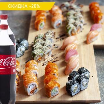 Party Set + Coca-Cola 2 л